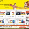 Home Appliances Archives Page 4 Of 4 Onam Offers