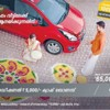 Chevrolet Beat Onam Offer