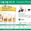 Oppo Camera Phone – Onam Offers