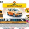 Tata Motors – Tiago – Onam Offers
