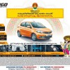 Tiago Onam Offer 2016
