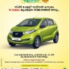 Datsun Onam Offer 2016