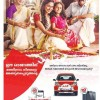 MoneyGram Onam Offers 2016