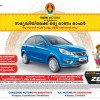 TATA Motors Onam Offers 2016