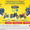 Suzuki Onam Offer 2016