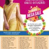Seemas Wedding Collections – Onam Offers 2017