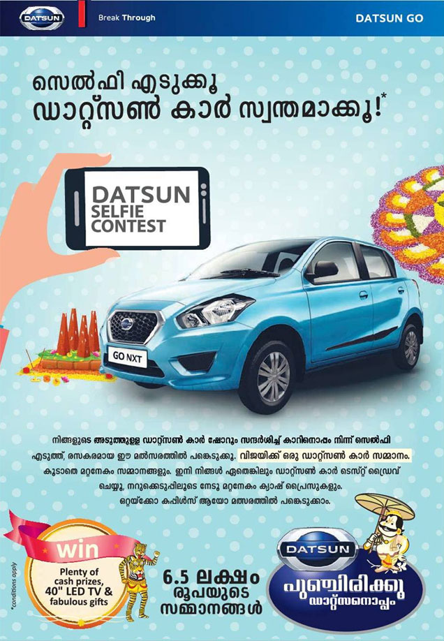 Datsun Go Onam Offers
