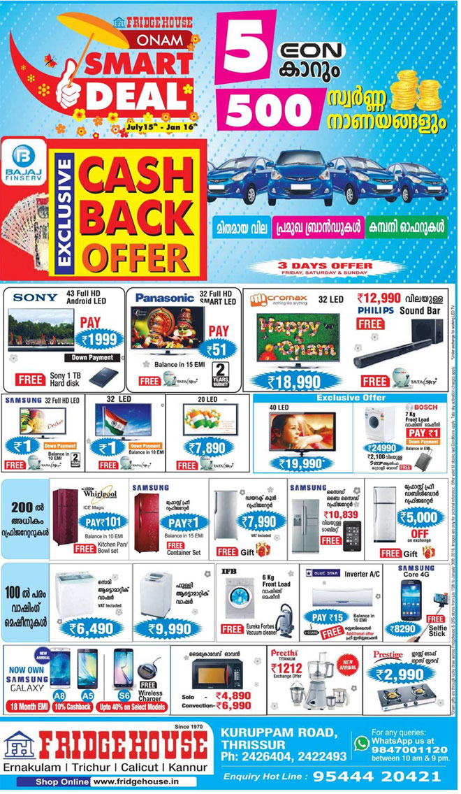 Fridge House Onam Offer 2015
