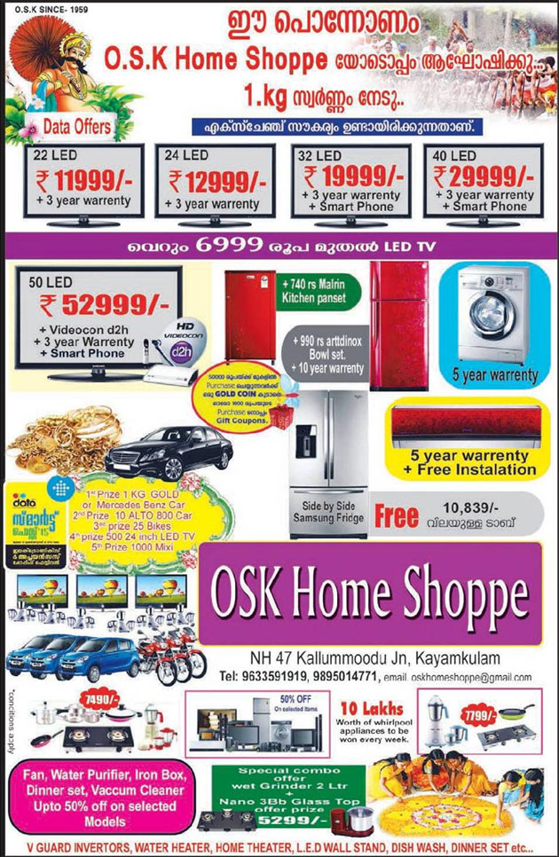 OSK Home Shoppe Onam Offer