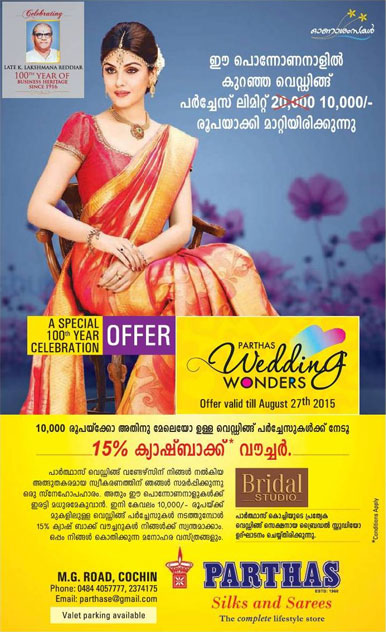 Parthas Onam Offers 2015