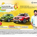 Renault Onam Offer 2017