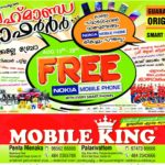 Mobile King Brahmanda Offer – Onam 2017