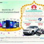 Huawei – Onam Offer 2017