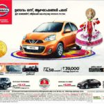 Nissan – Onam Offers 2017