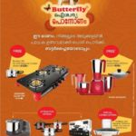 Butterfly Home Appliances – Onam Offers 2017