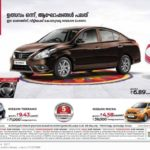 Nisan – Onam Offers 2017