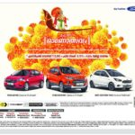 Ford- Onam Offers 2017