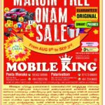Mobile King – Onam Offers 2017